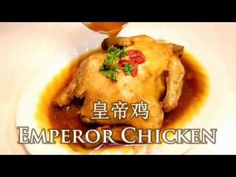 Heng's Emperor Chicken