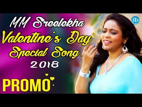 MM Sreelekha Valentine's Day Special Song 2018 - Promo || #MMSrilekha