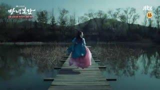 Video 20160429 - 곽시양  Kwak Siyang JTBC Drama Mirror of the Witch 3rd Teaser download MP3, 3GP, MP4, WEBM, AVI, FLV Januari 2018