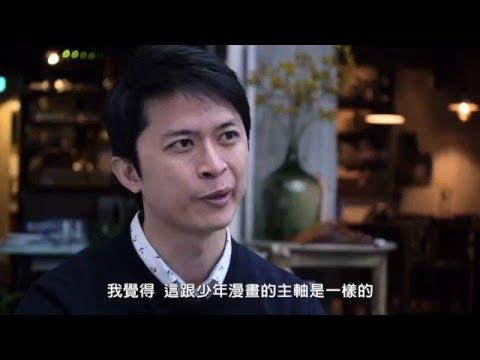 2016 法國安古蘭 台灣參展漫畫家 葉明軒