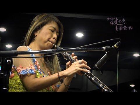 第11話「Di Bawah Sinar Bulan Purnama」by Oboe Player tomoca