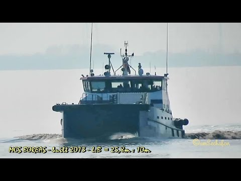 MCS BOREAS 2GDR8 IMO 9679098 Emden Germany offshore crew boat catamaran Katamaran