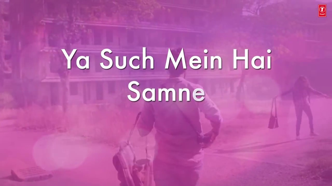 Download Jise Kehte Pyaar Hai Video | Noor | Sonakshi Sinha  | Amaal Mallik | Sukriti Kakar