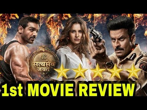 Satyamev jayate Movie Review & Reaction, John Abraham, Manoj bajpei, Satyamev Jayate Honest Review