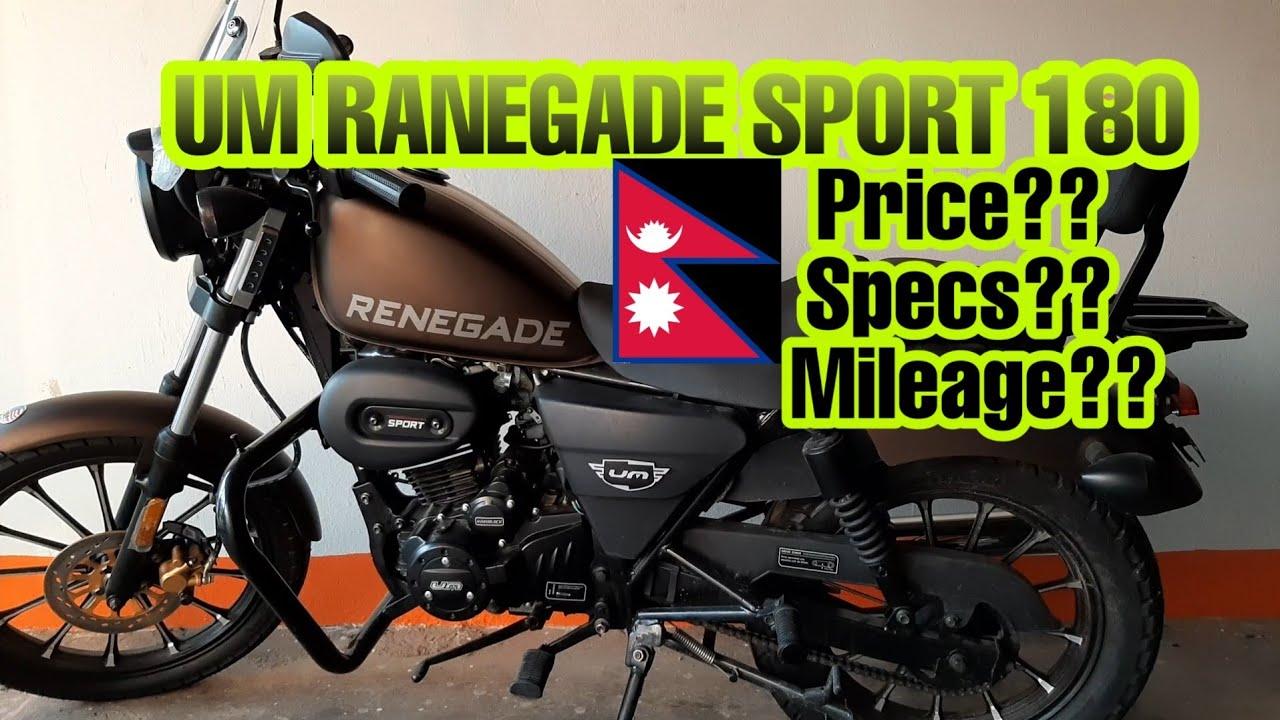 Um Renegade 180 Sport Nepal Um 180 Sport Review Price Specification Mileage Youtube