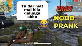 Adam Noob prank with Ultra Pro Player 😂