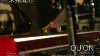 2010/3/10(WED) ROOKIESTAR RECORDSより配信限定でリリース![配信情報...