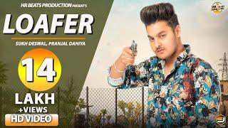 ✓LOAFER (लोफ़र) Official | Sukh Deswal | Ghanu Music | New Haryanvi Songs Haryanavi 2019
