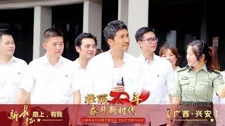 [壮丽70年 奋斗新时代]歌曲《最初的信仰》 演唱:沙宝亮| CCTV综艺