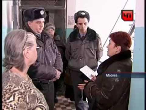 К москвичке без спросу подселились незнакомцы