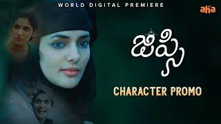 Waheeda Character Promo | Gypsy Digital Premiere | Jiiva | Natasha Singh | Now Streaming on AHA