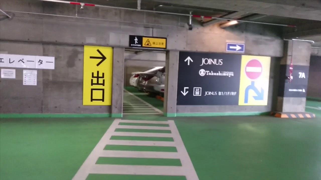 駅 車場 横浜 駐