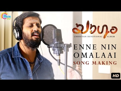 Yaagam | Enne Nin Omalaai | Song Making Video ft Job Kurian | Shainu R S | Christian Devotional Song