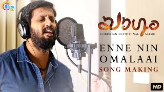 yaagam enne nin omalaai song making video ft job kurian shainu r s christian devotional song