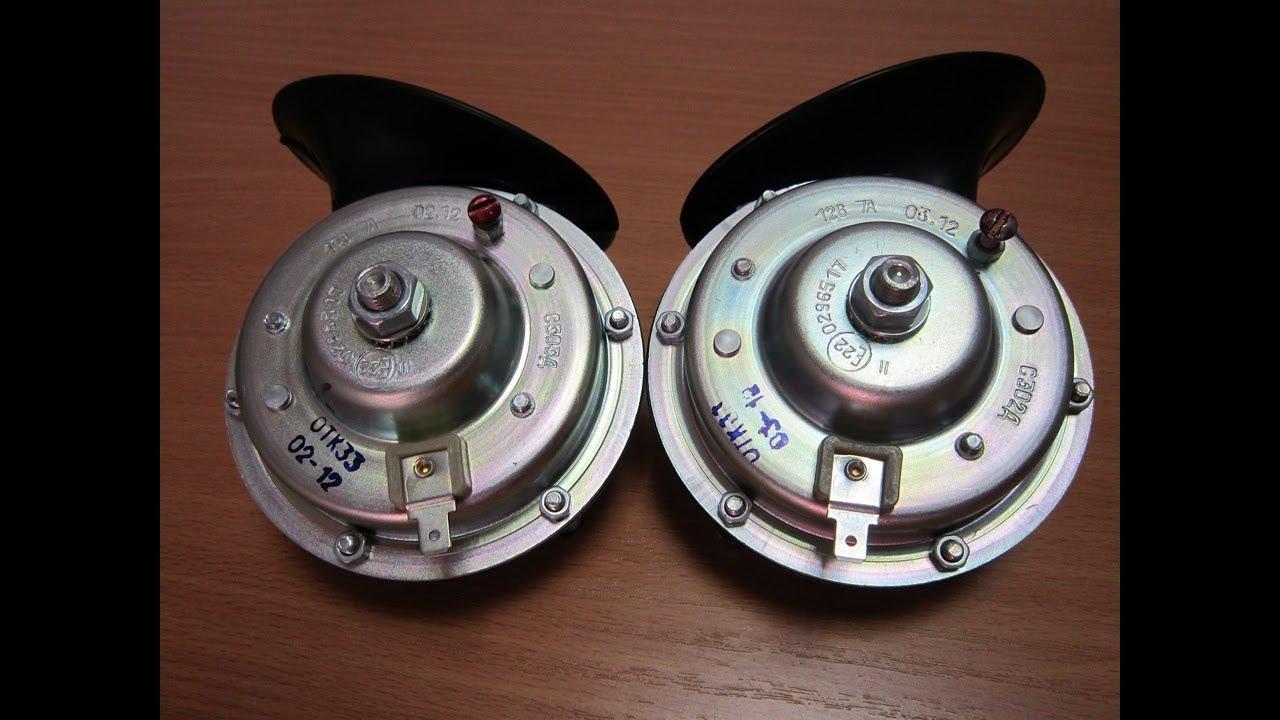 Купить сигналы звуковые с доставкой по кыргызстану в интернет магазине max. Kg.