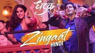 Zingaat | Hindi | Dhadak | Tapori Style Mix | DJ HRN | Herin | Ishaan & Janhvi