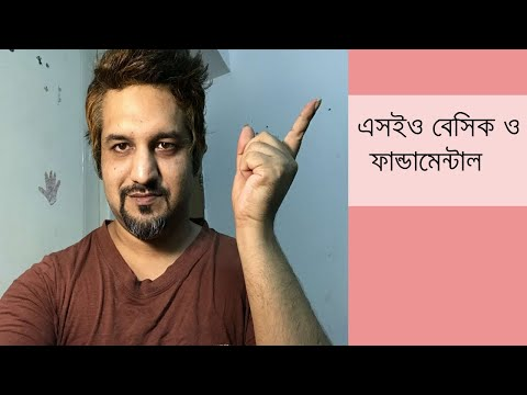 SEO Basics & Fundamentals - Bangla Video Tutorail