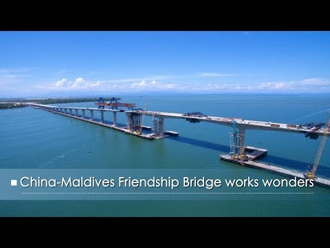 Live: China-Maldives Friendship Bridge works wonders中马友谊大桥创造的工程奇迹