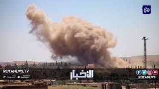 الجيش السوري يواصل التقدم جنوباً