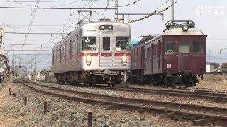Beautiful World 麗しき鉄道 (鉄道映像博物館) チャンネル登録お願い...