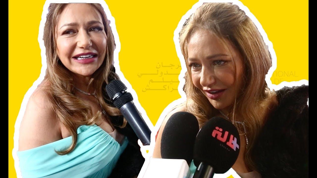 مهرجان مراكش.. ليلى علوي تتكلم الدارجة المغربية وتعبر عن إعجابها بالطاجين
