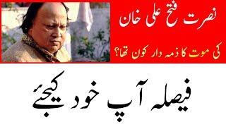 Nusrat Fate Ali Khan - Last 7 Days Of Legend