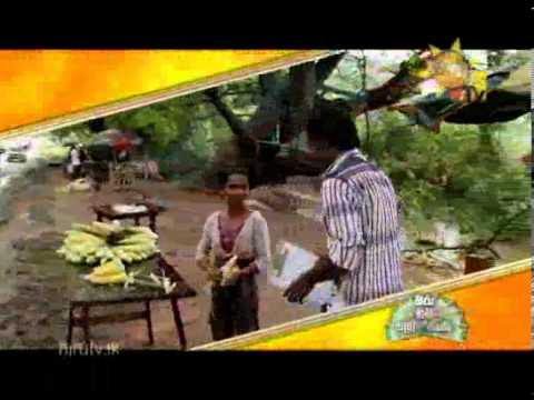 Hiru Nam Salli Thamai - 24 - Kuliyapitiya