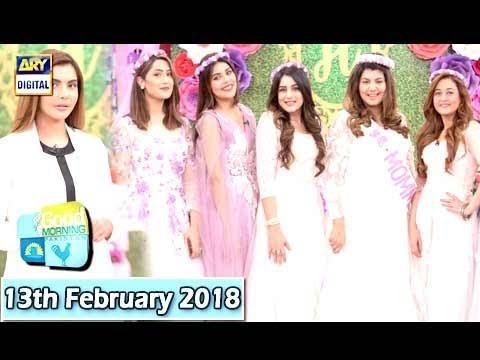 Good Morning Pakistan - 13th February 2018 - ARY Digital Show