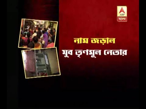 Youth TMC leader accused of evicting slum dwellers