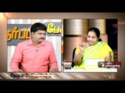 Nerpada Pesu (19/12/2015) | PuthiyaThalaimurai TV