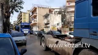 Νταλίκες και επαγγελματικά στο κέντρο της Κοζανης
