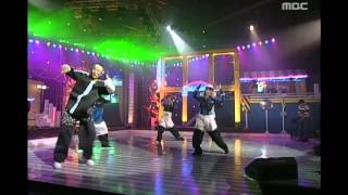 Young Turks Club - Affection, 영턱스클럽 - 정, MBC Top Music 19961005