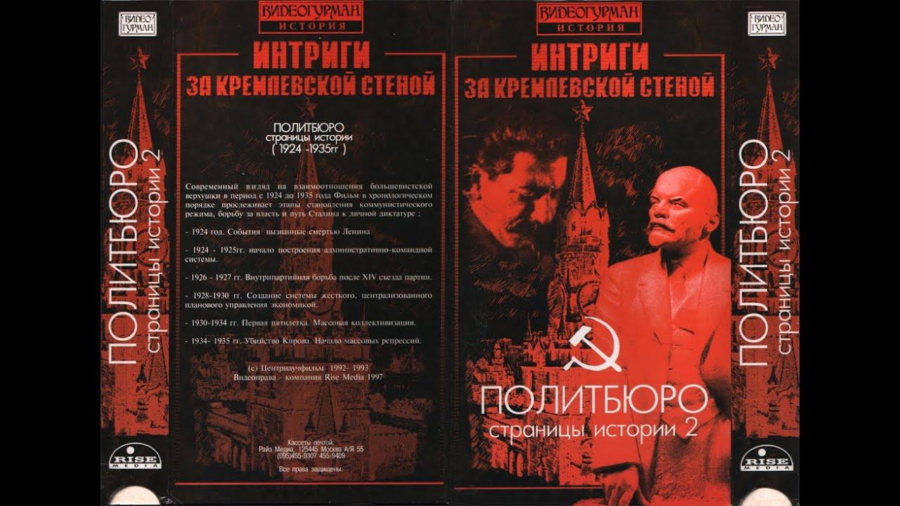 «Смотреть Онлайн Хроники Московского Быта Все Выпуски» — 1986
