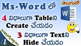 Ms-Word Tips || Create Table '4' Ways, Hide Text '3' Ways || computersadda.com