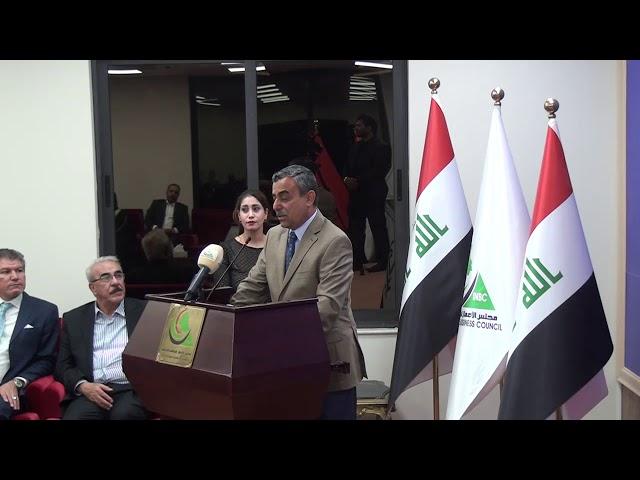 كلمة الدكتور مهدي العلاق في الحفل التكريمي