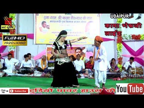 Hindi (Rajasthani) Bhajan-jagdish vaishnav - live kama
