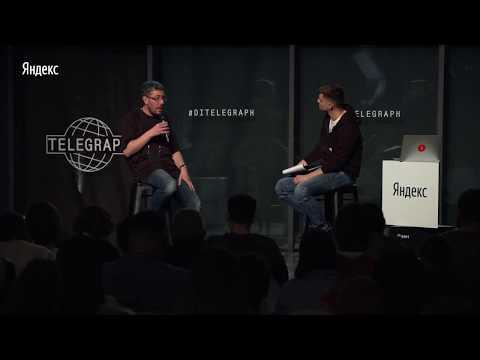 Открытая дискуссия – Артемий Лебедев / Никита Белоголовцев