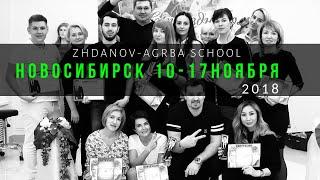 Мужские салонные Стрижки /Обучение /Новосибирск 2018