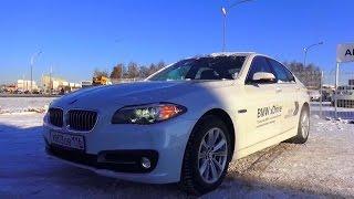 2016 BMW 528i xDrive (F10). Обзор (интерьер, экстерьер, двигатель).