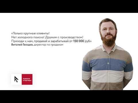 Вакансия - менеджер по продажам Digital-услуг