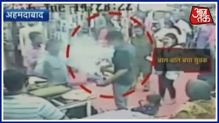 Live CCTV Footage | Mobile Blast In Pocket At Ahmadabad - India