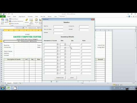 How to create Invoice userform VBA in excel in hindi