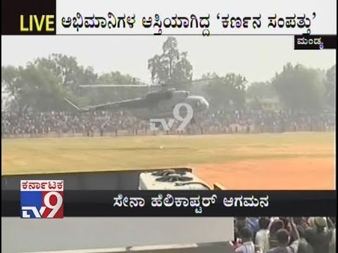 Chopper Arrives To Mandya To Airlift Ambareesh's Mortal Remains Back To Bengaluru