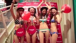 Seminaked Party / Undie Party - Desigual - Autumn/Winter Edition 2013