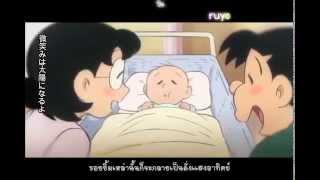 Kimi no hikari -Doraemon movie 2012 OST [TH-sub]