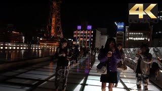 Memburu Tempat Nongkrong ABG Jepang - Japanese Teen Girls - Oasis 21 (Sakae - Nagoya) 4K