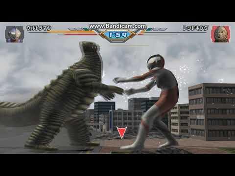 Ultraman Fighting Evolution Myhiton