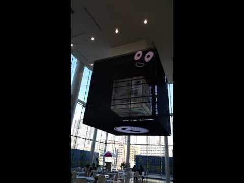 3D LED Art in Osaka