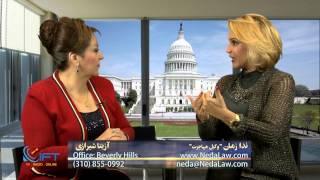 آخرین قوانین و تحولات در ویزای خانوادگی به آمریکا با  ندا زمان/ U.S Family Visa