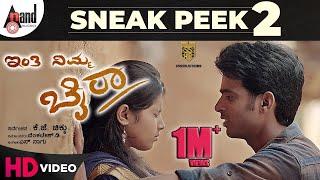 Inthi Nimma Bhaira Sneak Peek 2 | Aryan | Pragathi | K.J.Chikku | SSKB Productions | Kannada